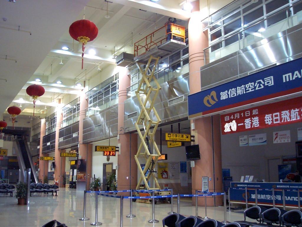機場2 立大高空作業車