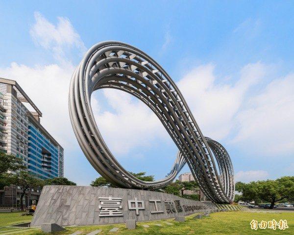 台中工業區2-立大高空作業車出租
