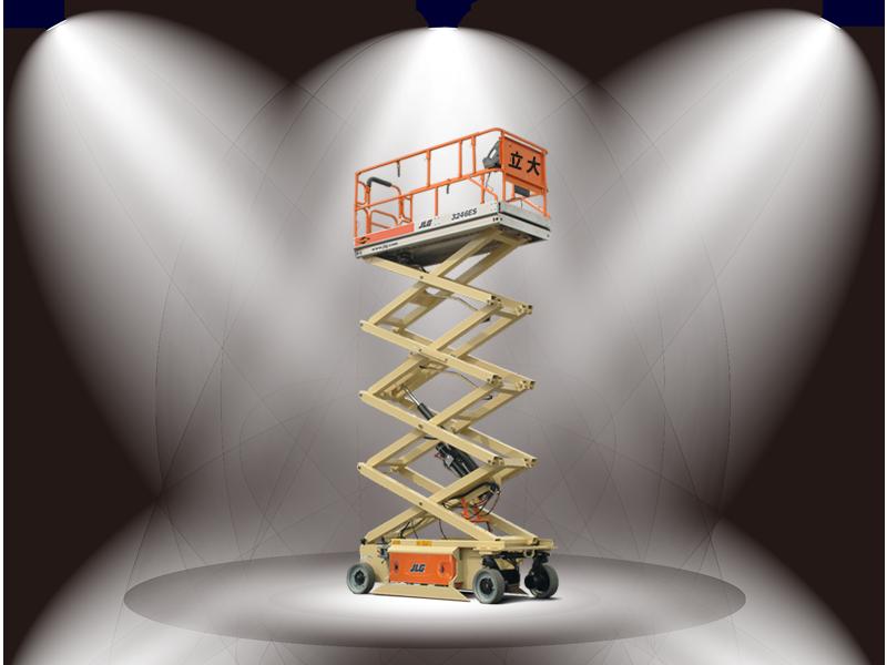 簡介封面 立大高空-JLG-3246ES-出租-買賣-維修0937601602
