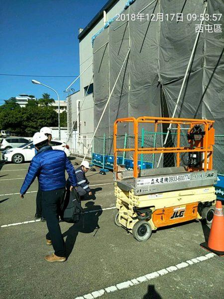 台中日商新建廠房-立大高空車